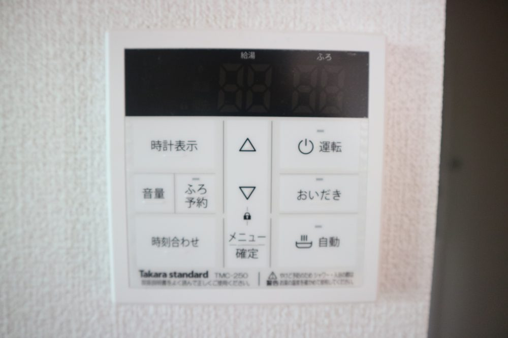 浴室設備。とても便利な追い炊き機能付き♪