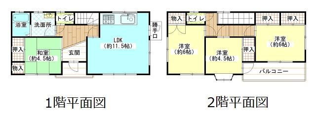 土地102.35㎡、建物85.28㎡、1990年築、4LDK