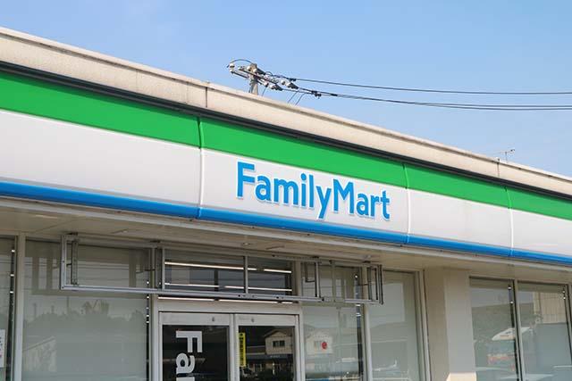 ファミリーマートまで徒歩約2分。ちょっとした買い物に大変便利です♪