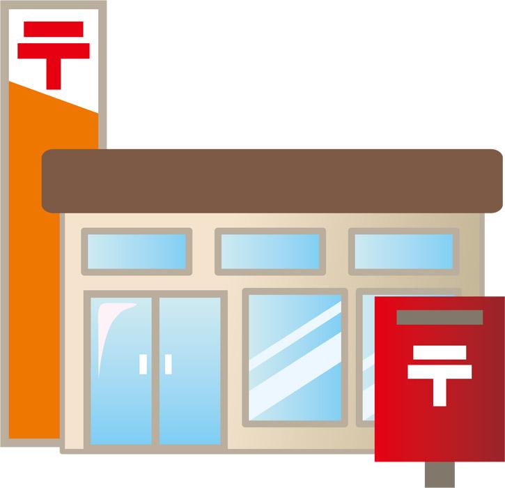 福山東郵便局まで徒歩約8分。