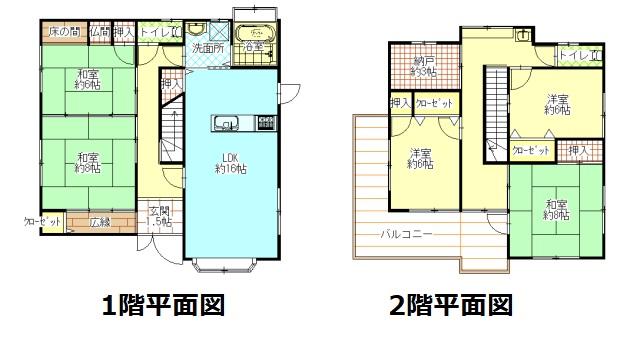 土地:312.37㎡(約94.49坪)、建物:137.87㎡(約41.70坪)、5SLDK