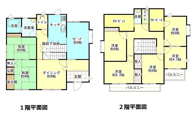 土地:218.29㎡(約66坪)、建物:167.27㎡(約50.59坪)、7LDK