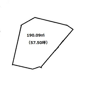 敷地190.09㎡、約57.50坪