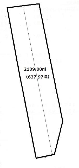 敷地2109.00㎡(637.97坪)