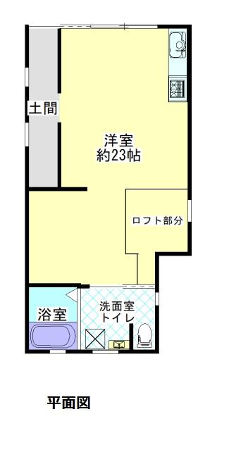 室内広々、ワンルームです。