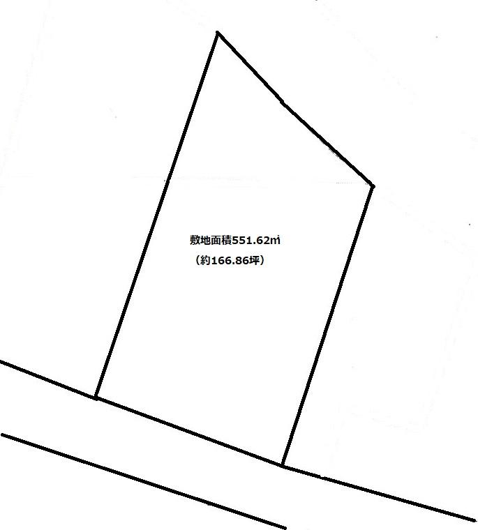 敷地面積551.62㎡(166.86坪)