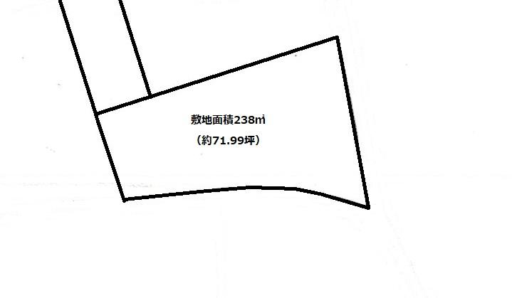 敷地238.00㎡(約71.99坪)