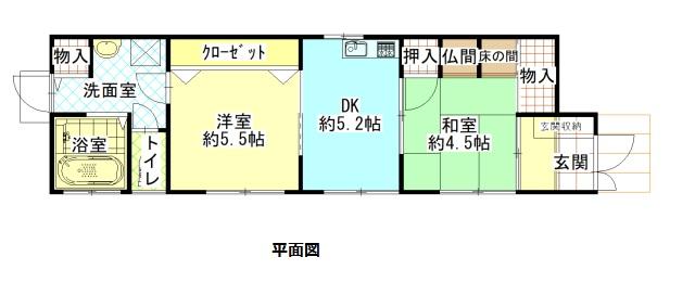 間取り:2DK